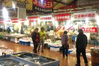 海鮮市場 かろいち