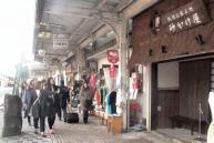 若桜町・仮屋通り