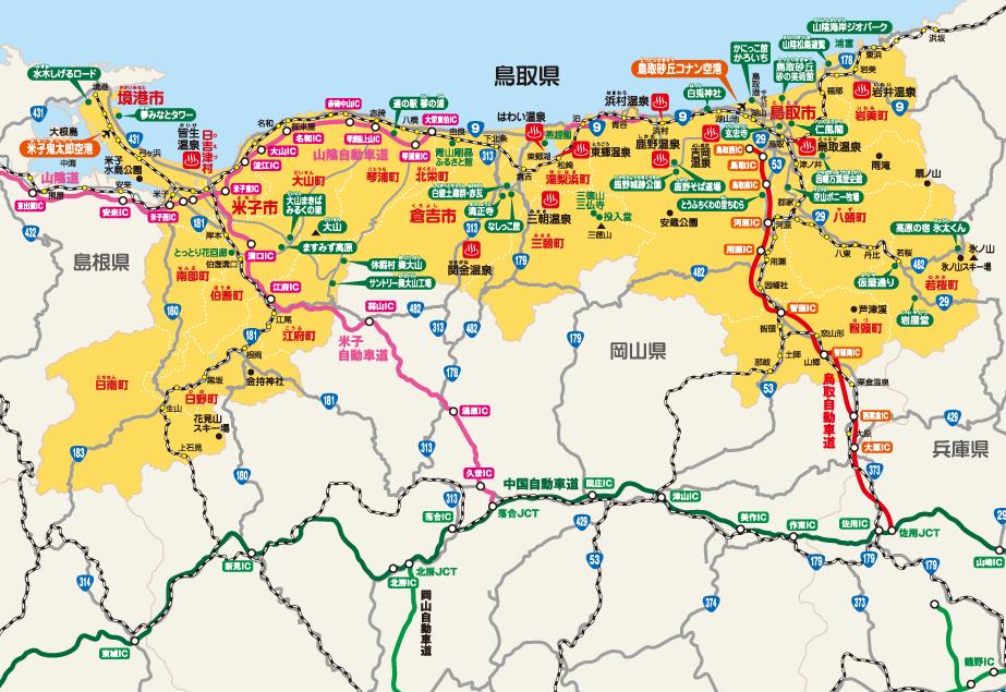 バリアフリー観光マップ